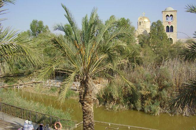 Qasr al-Yahud Baptismal Site, Jerusalem, Israel