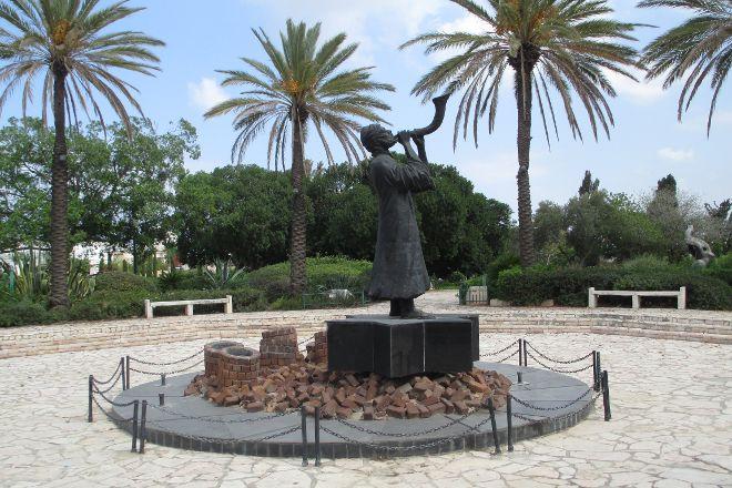 Ramat Gan Holocaust Memorial, Ramat Gan, Israel