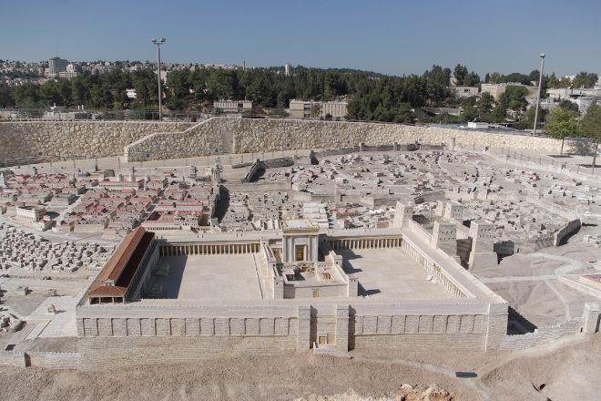 The Second Temple Jerusalem Model, Jerusalem, Israel