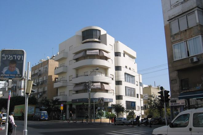 White City, Tel Aviv, Israel