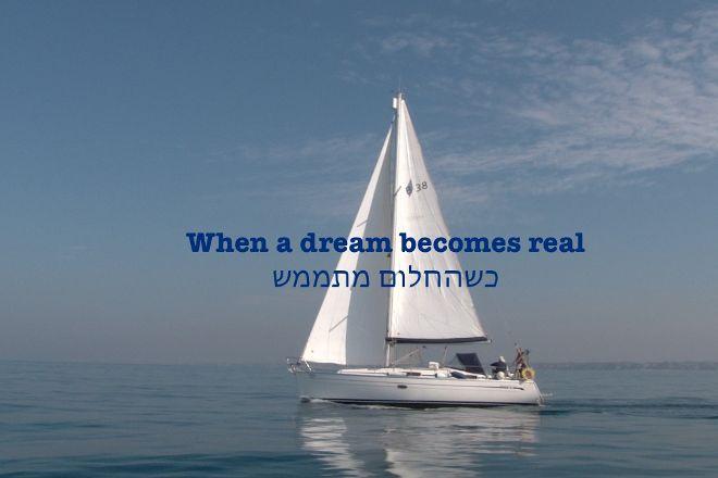 Yacht Sam, Herzliya, Israel