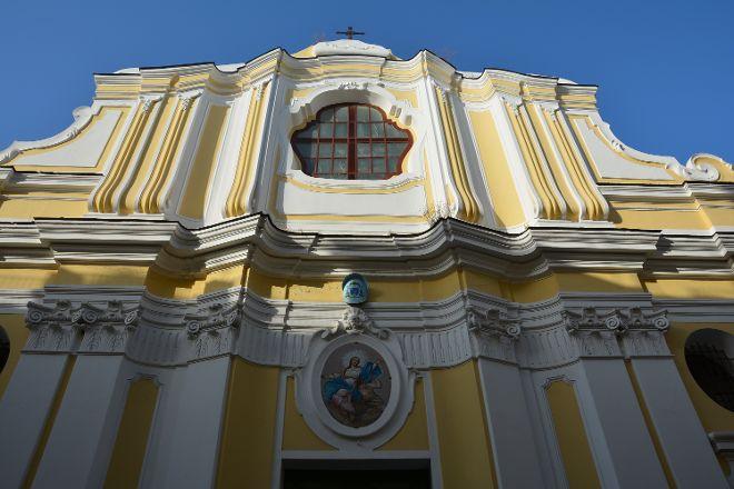 Cattedrale di Santa Maria Assunta, Ischia Porto, Italy