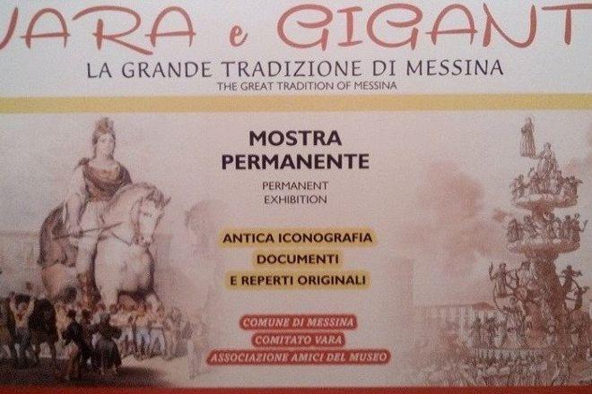 Museo Vara e i Giganti, Messina, Italy