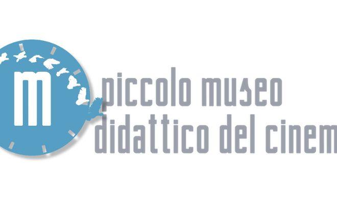 Piccolo Museo didattico del cinema, Bari, Italy