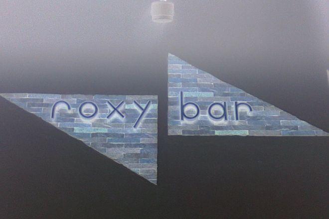 ROXY BAR, Alcara li Fusi, Italy