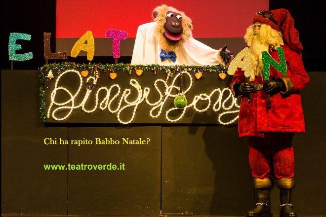 Teatro Verde, Rome, Italy