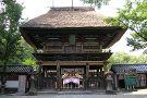 Aoiaso Shrine