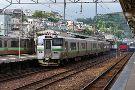 JR Otaru Station