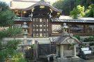 Koshojibetsuin Ryozenhobyo