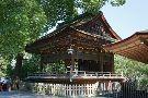 Kotohiragu shrine office