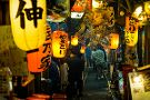 Magical Trip Tokyo Bar Hopping Night Food Tours