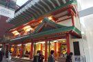 Oriental Bazaar Harajuku Main Branch