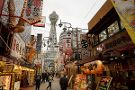 Osaka Free Walking Tour