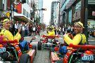 Street Kart Osaka