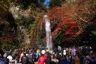 Waterfall of Mino