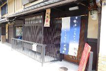 Ami Kyoto, Kyoto, Japan