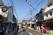 Arita Townscape, Arita-cho, Japan