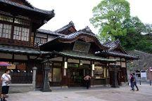 Dogo Onsengai, Matsuyama, Japan