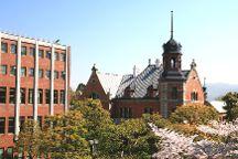 Doshisha University, Kyoto, Japan