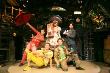 GEAR Theatre, Nakagyo, Japan