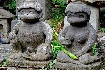 Haunted Tokyo Tours, Taito, Japan