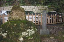 Hirou Shrine, Nachikatsura-cho, Japan