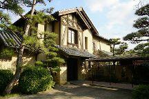 Ichizo Kobayashi Memorial Museum, Ikeda, Japan