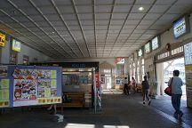 JR Kotohira Station, Kotohira-cho, Japan