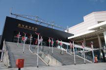 Kagoshima Chuo Station, Kagoshima, Japan