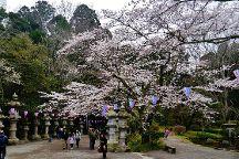 Katori Jingu Shrine, Katori, Japan