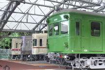 Keio Rail Land, Hino, Japan