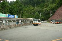 Koyasan Station, Koya-cho, Japan