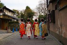Kyoto Free Walking Tour, Kyoto, Japan