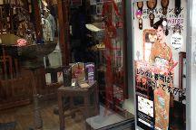【Kyoto Kimono Rental Wargo】Shinkyogoku Store, Nakagyo, Japan