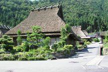 Miyama Town Nature Cultural Village, Nantan, Japan