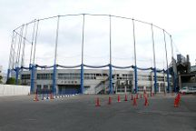 Nagoya Stadium, Nagoya, Japan