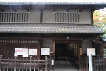 Namikawa Yasuyuki Sippo Memorial Museum, Kyoto, Japan