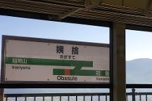 Obasute Station, Chikuma, Japan