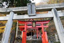 Onitakeinari Shrine, Fukuchiyama, Japan