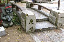 Seimei-Jinja Shrine, Kyoto, Japan