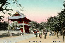 Shiba Park, Shibakoen, Japan