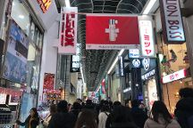 Shinsaibashi-suji Shopping Street, Chuo, Japan