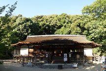 Ujigami Shrine, Uji, Japan