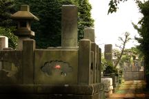 Yanaka Cemetery Park, Yanaka, Japan