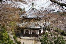 Yoshimine-dera, Kyoto, Japan