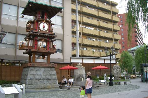 Bocchan Wind up Clock, Matsuyama, Japan
