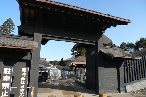 Hakone-machi
