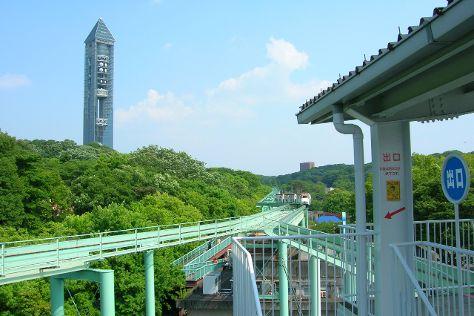 Higashiyama Sky Tower, Chikusa, Japan