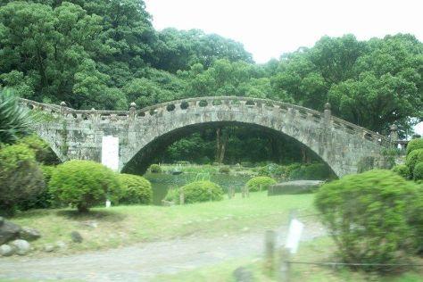Isahaya Park, Isahaya, Japan