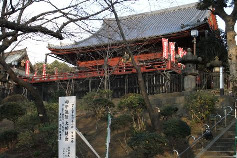 Kiyomizu Kannon-do, Uenokoen, Japan